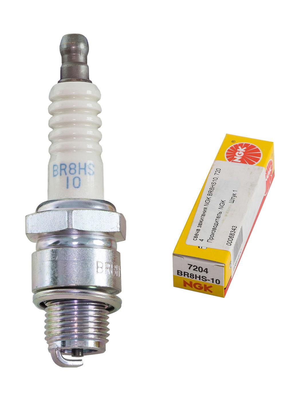 Свеча зажигания NGK BR8HS-10, 7204 7204_BR8HS10