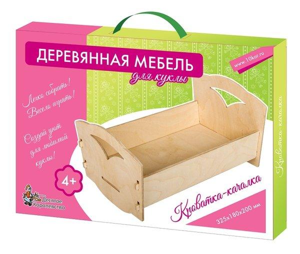 Мебель деревянная для куклы. Кроватка-качалка (большая) Десятое королевство 01904ДК