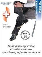 Чулки Гольфы-получулки компрессионные мужские Филороссо терапия 2кл 70Д №2 черные
