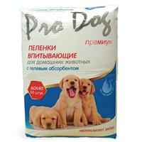 Пеленки для кошек И собак PRO DOG С гелевым абсорбентом 40Х60СМ 50ШТ