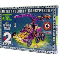 Винтовой конструктор Русский Стиль Конструктор металлический №2