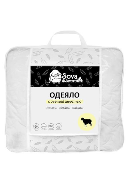 Одеяло Quelle Sova&Javoronok 1010880 200х220