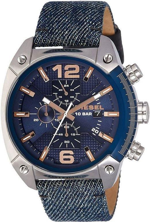 Мужские часы diesel six dz нашли дешевле.