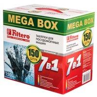 Таблетки для посудомоечных машин FILTERO 704 7в1, мегабокс 150 шт