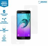 Защитная Броня для Samsung Galaxy A3 2016