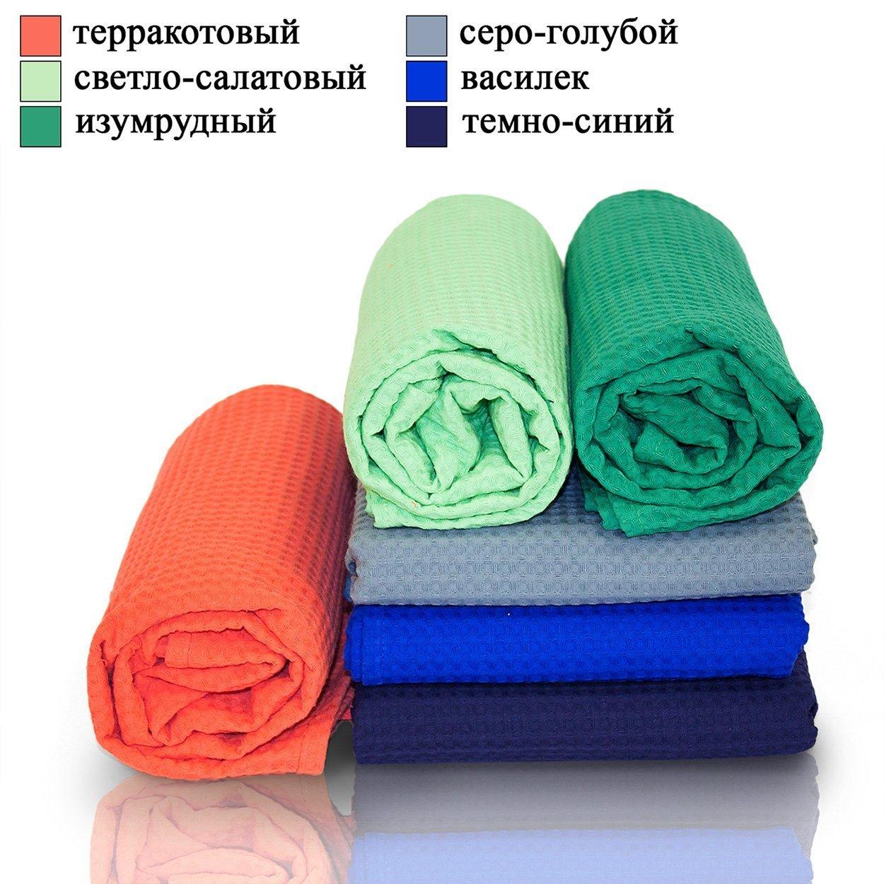 Полотенце вафельное банное Elin (желтый), Полотенце 80x150
