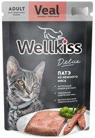 Wellkiss Delice влажный корм для кошек, патэ из нежного мяса курицы с телятиной и ягненком, 85 г