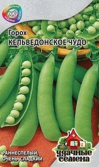 """Семена. Горох """"Кельведонское чудо"""" (вес: 6,0 г)"""