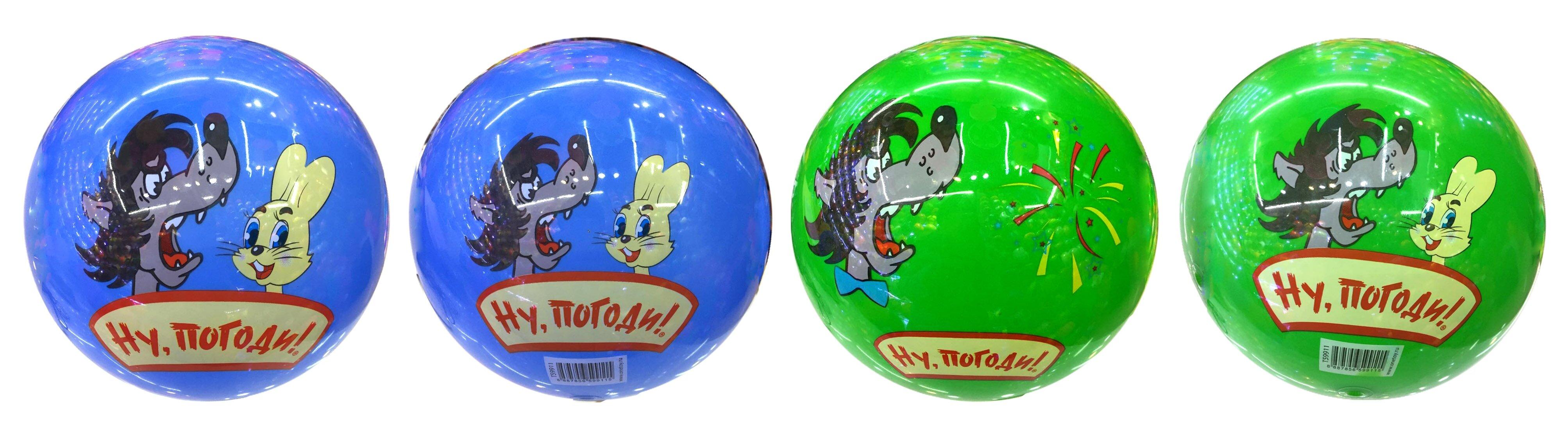 "Мяч 1 TOY ""Ну погоди!"" 23 см."