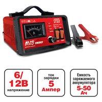 Устройство зарядное универсальное АКБ AVS Energy BT-6023 (6/12В, 0-5А)