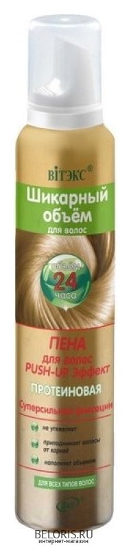 Пенка для волос Belita Пена для волос push-up сильной фиксации