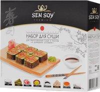 Набор Sen Soy для приготовления суши 394г
