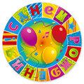 Праздничные аксессуары, Веселая Затея, Тарелка бумажная С Днем Рождения! Мозаика 17см 6шт