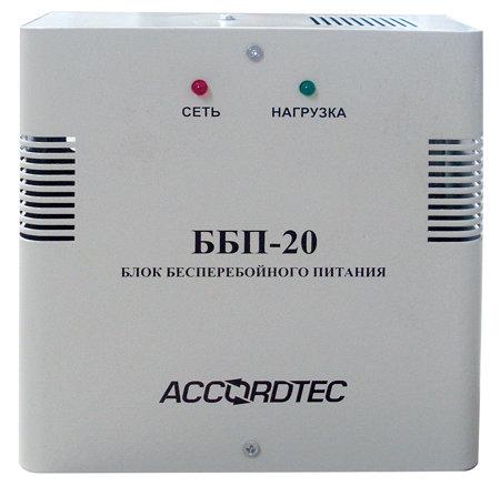 Источник бесперебойного питания AccordTec ББП-20 вторичный, резервированный, под АКБ 12В, 7Ач