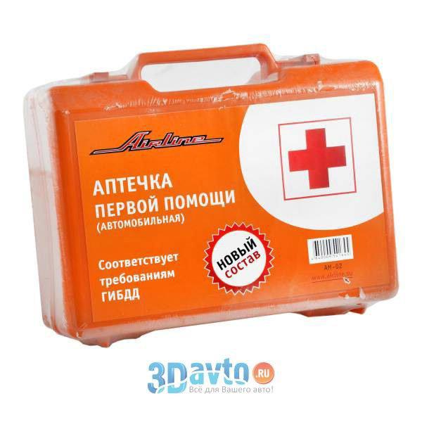 Аптечка автомобильная AIRLINE пласт. футляр