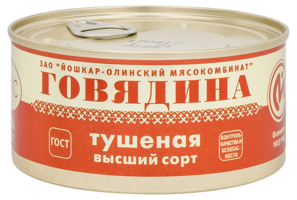 Говядина «Йошкар-Олинская тушенка» тушеная люкс, 325г