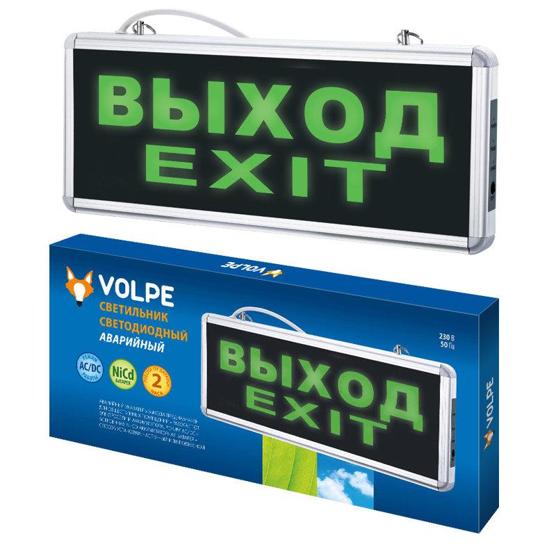 Аварийный светодиодный светильник ULR-Q411 1W GREEN/SILVER выход/EXIT AC/DC