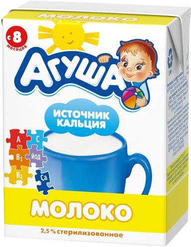 Молоко Агуша с витаминами 2,5% с 8 мес. 200 мл