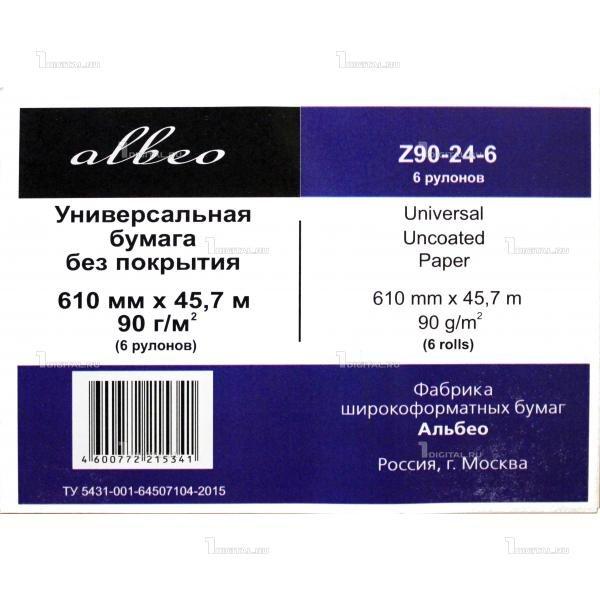 Бумага для плоттера 24'' Albeo Z90-24-6 InkJet A1 90г/м2 0,610x45,7м рулон C6035A/450L90004 6шт в упаковке