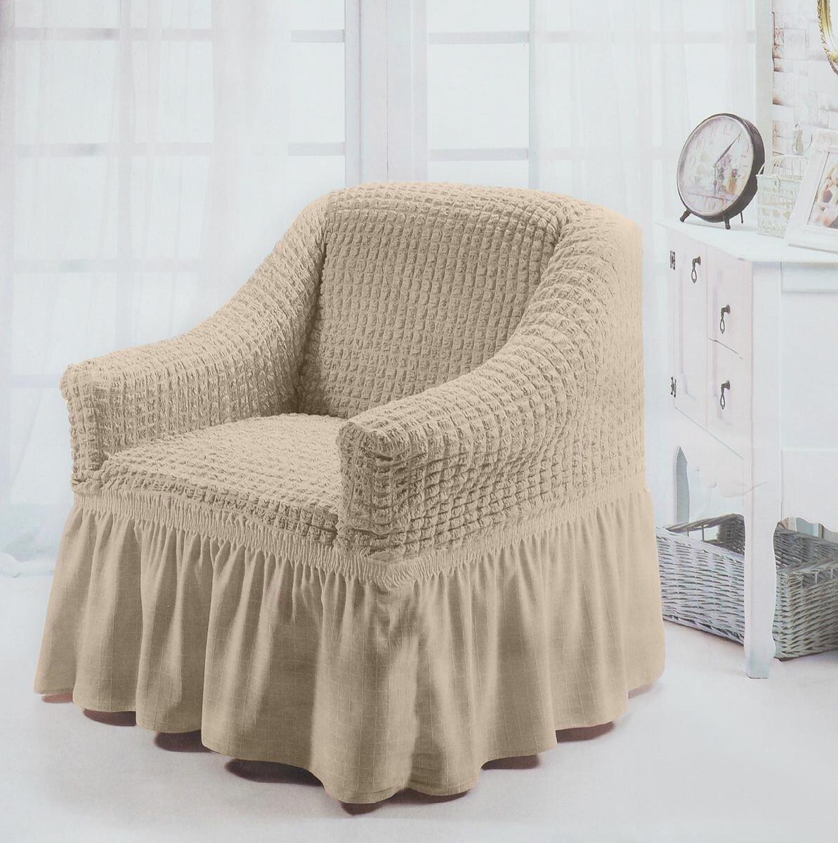 """Чехол для кресла Burumcuk """"Bulsan"""", цвет: кофейный"""