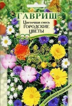 """Семена. Цветочная смесь """"Городские цветы"""" (вес: 30,0 г)"""