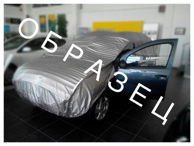 Тент чехол для автомобиля АНТИГРАД для Volkswagen Beetle / Фольксваген Битл