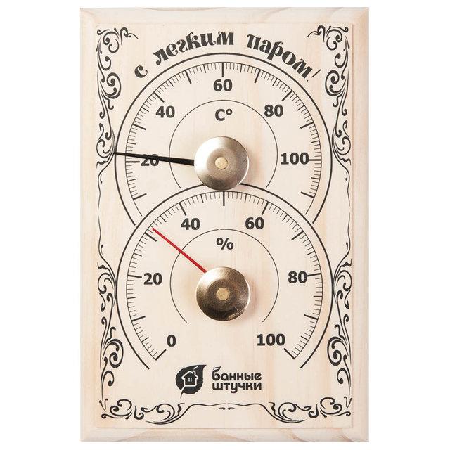 термометр д/бани с гигрометром банная станция 18х12х2,5см