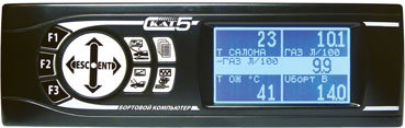 СКАТ-5 Приора