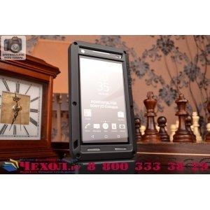Чехол для Sony Xperia Z5 Compact