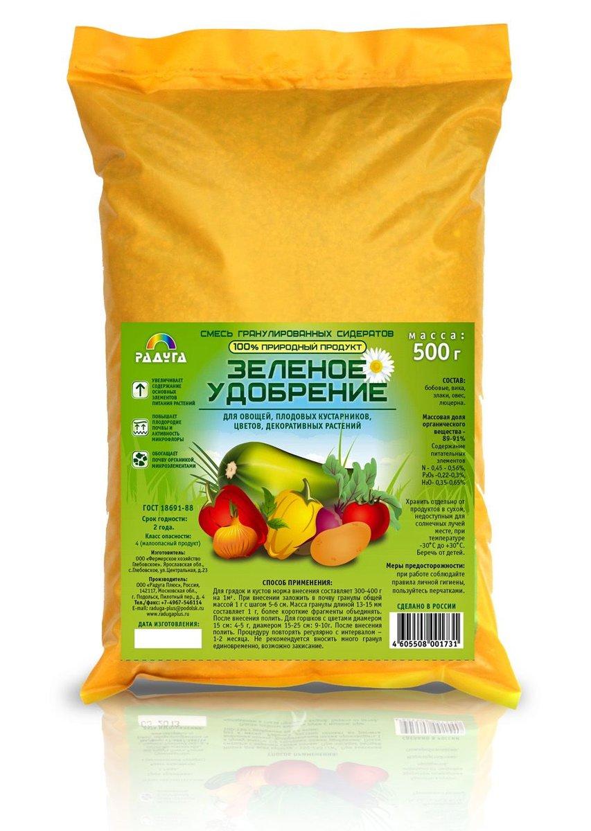 """""""Зеленое удобрение"""" смесь гранулированных сидератов 500 гр."""