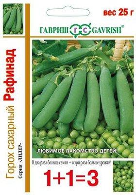 """Семена. Горох """"Рафинад сахарный Н13"""" (10 пакетов по 25 г) (количество товаров в комплекте: 10)"""