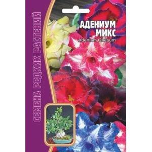 Семена Адениум Микс, 3шт