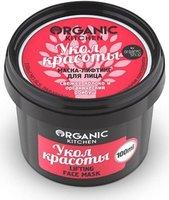 """Organic shop Маска-лифтинг для лица """"Укол красоты"""" 100мл"""