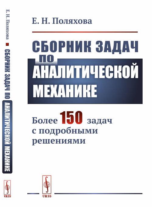 Решебник иванов о.а. сборник антонов, в.д. уголовному праву по задач