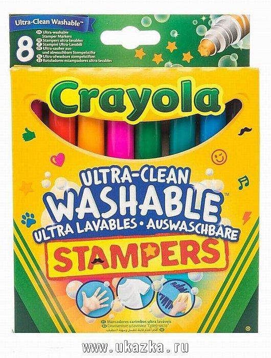 Штамп Crayola