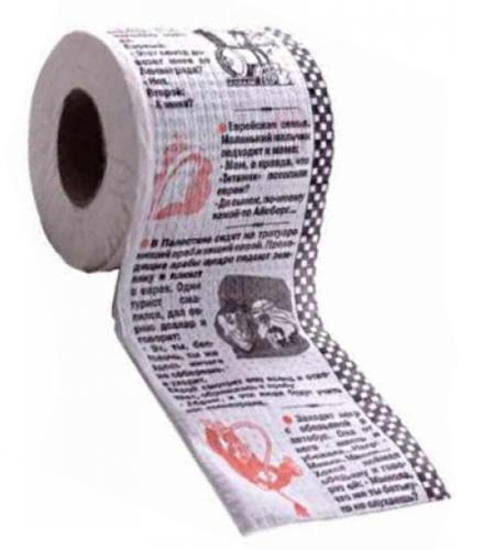 "Туалетная бумага Филькина грамота""Анекдоты часть 2"""