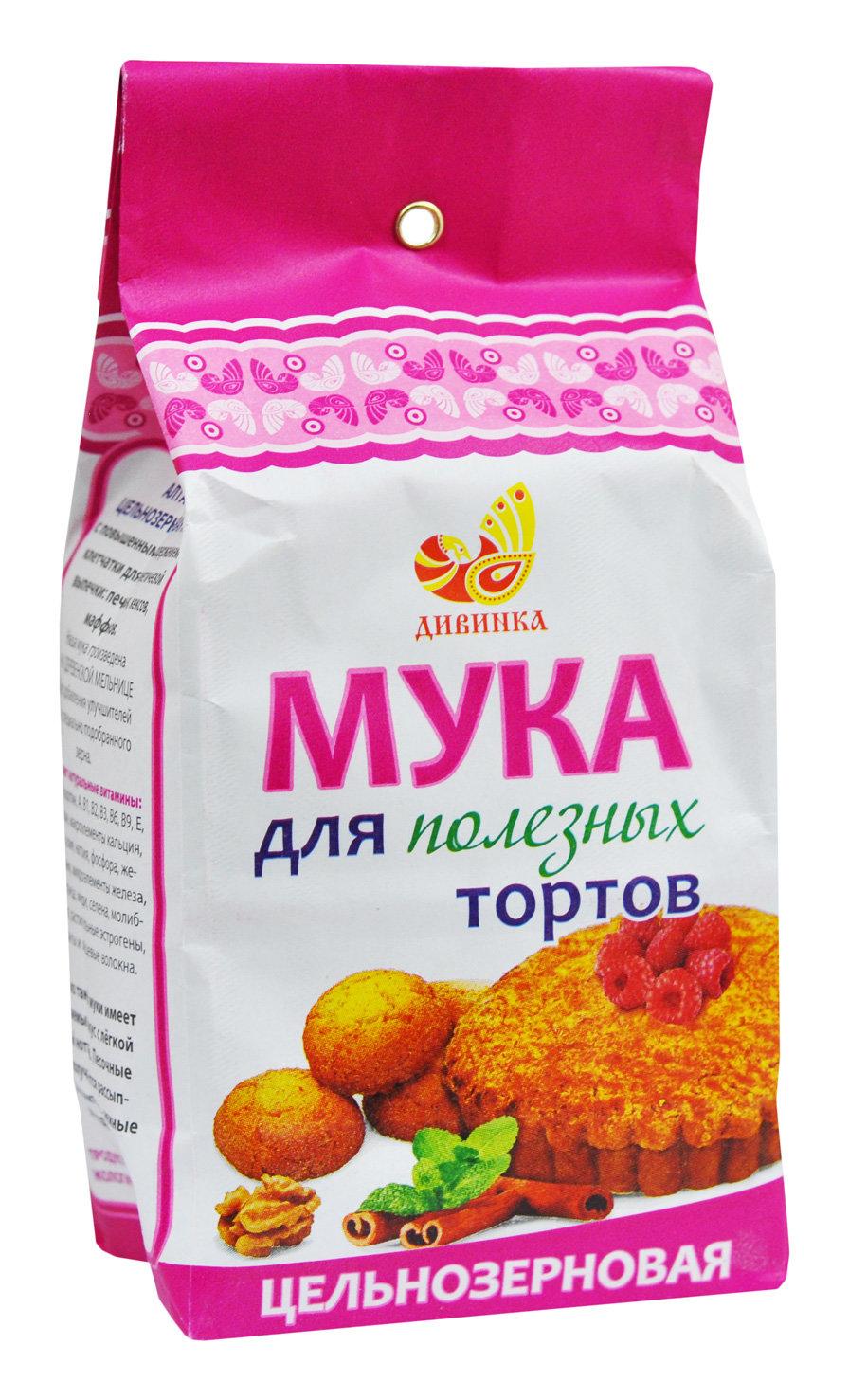 Мука пшеничная цельнозерновая для полезных Тортов 700 гр.