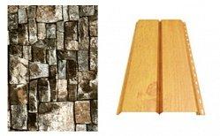 Сайдинг наружный металлический МеталлПрофиль Lбрус Белый камень продольный 4м (ecosteel)
