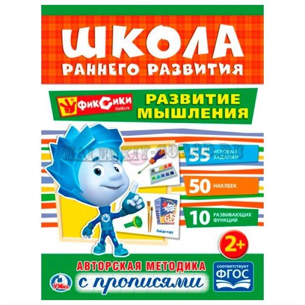 Книжка Умка 506-02050-9