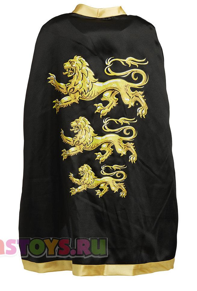 Карнавальный рыцарский плащ с тремя львами