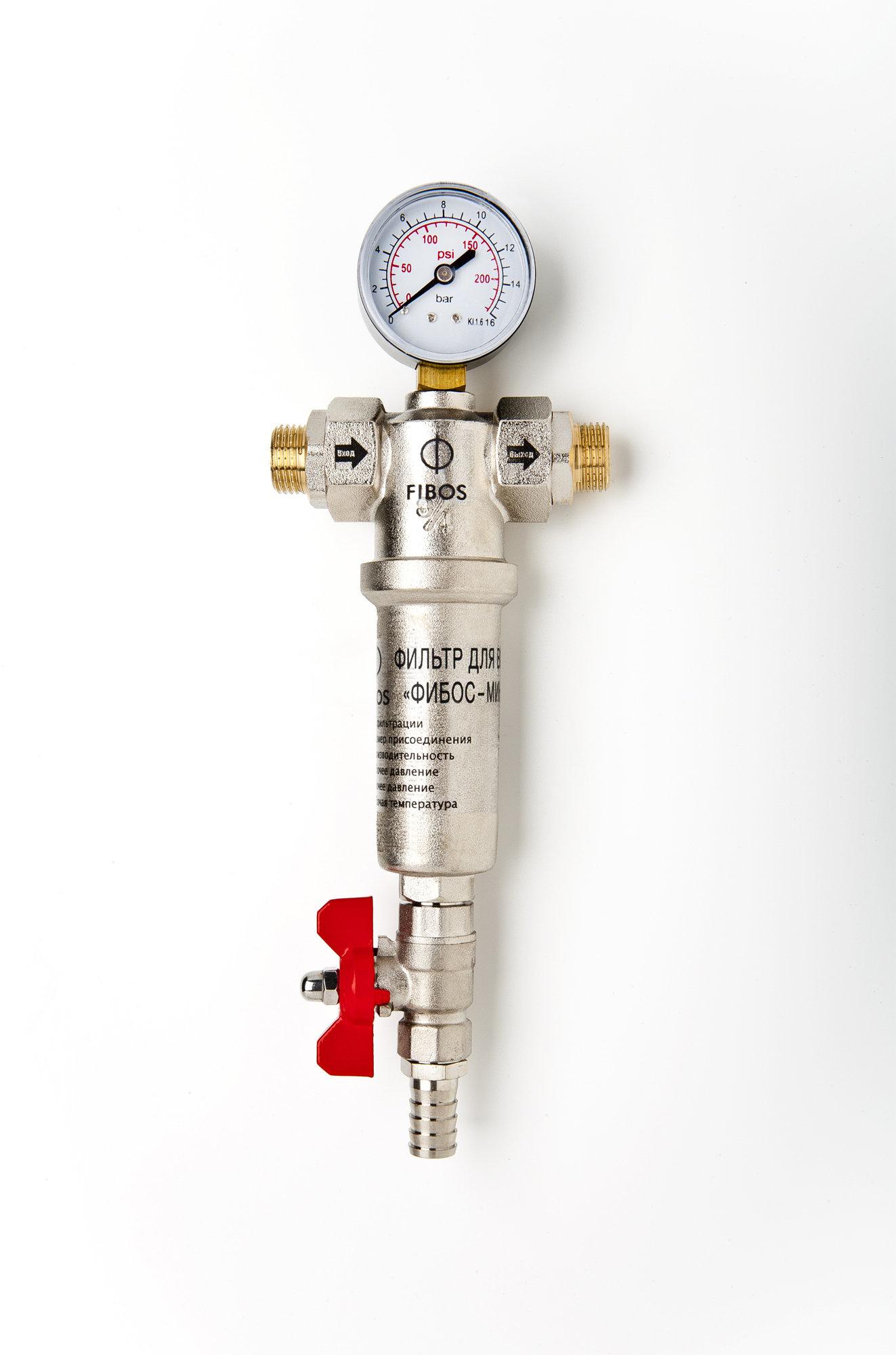 Фильтр для воды Фибос-Мини (FIBOS-mini)