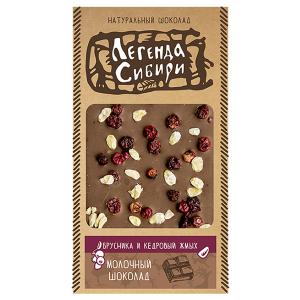 Шоколад молочный с брусникой и жмыхом кедрового ореха Сибирский Клад, 100г