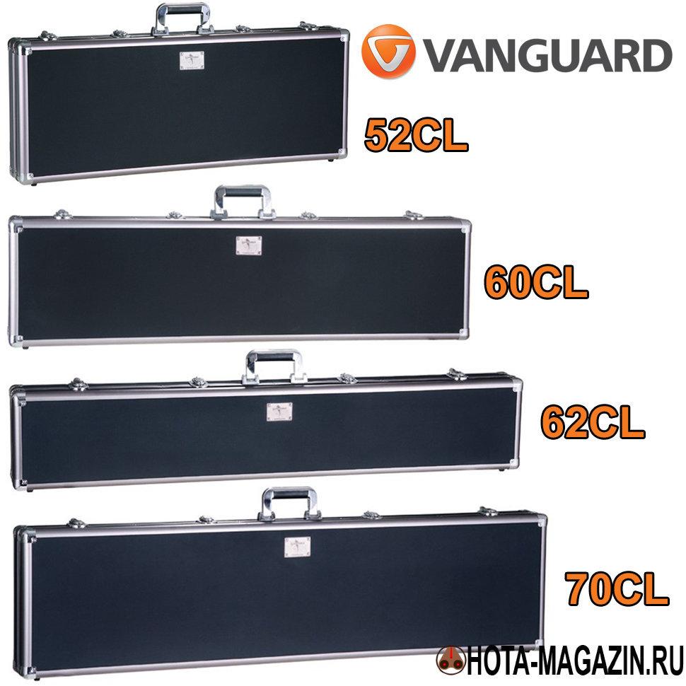 Оружейный кейс Vanguard Classic