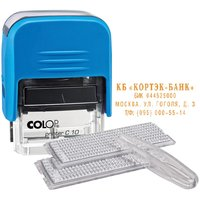 Штамп самонаборный COLOP Printer 20C SET 4 стр., 1 касса, пластик, 14x38 мм