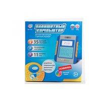 Обучающий планшетный компьютер Joy Toy, цветн. экран, 28*26*5 см, Box