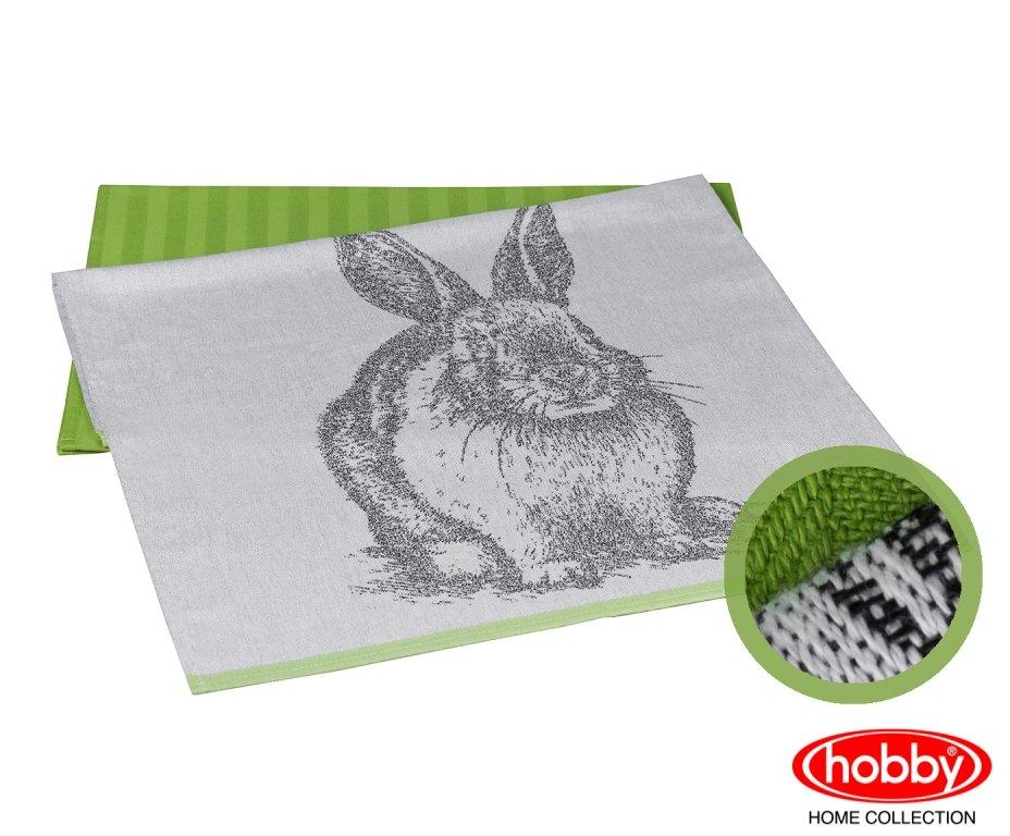 Кухонное полотенце в упаковке 50x70*2