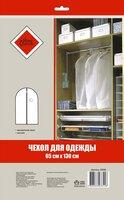 Home Queen Чехол для одежды с молнией 60*100 см