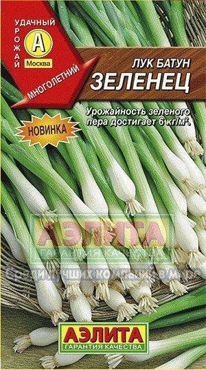 """Семена. Лук батун """"Зеленец"""", многолетний (вес: 1 г)"""