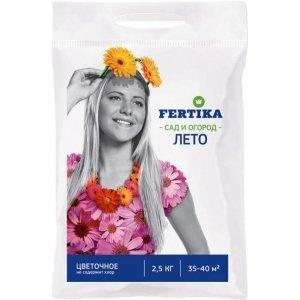 Удобрение Фертика цветочное (2,5 кг)