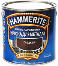 hammerite smooth хаммерайт краска эмаль гладкая, белая полуматовая (2,5л)